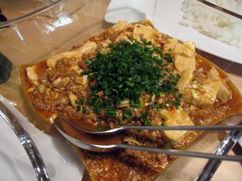0305 tofu.jpg