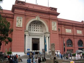 E Cairo Museum.jpg