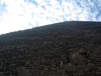 E Giza 1.jpg