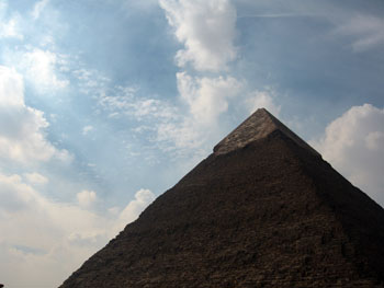 E Giza P3.jpg