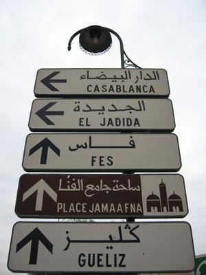 paneau arabe.jpg